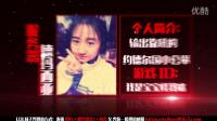 lol徐老师来巡山 英雄联盟《秀你一脸》2016第36期-恶魔小丑隐身就是无敌_1