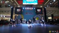 吴江欧阳街舞-齐舞-WBC 2018
