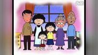 广东儿歌劲歌金曲——TVB经典动画主题曲2