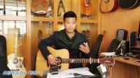 咚咚《第92课-体面》指弹吉他弹唱教学吉他教程