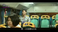 广西搞笑视频《打工男女》第02集 罗亚贵搞笑电视剧