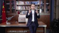 张虎成讲票据(二):商业汇票市场又要涌现一批新富豪!