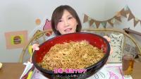 【木下大胃王】幸福感满满的八盒纳豆口味的Peyoung炒面