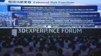 广州市政府副秘书长高裕跃开幕致辞-3DEXPERIENCE FORUM China 2018
