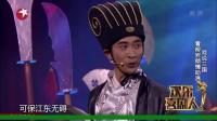 王宁艾伦魏翔 欢乐喜剧人第二季开心麻花小品《赤壁》高清
