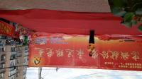 本溪枫叶合唱艺术团,京剧演唱。