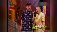 马季黄俊英 20180424表演相声《学外语》《学外语》