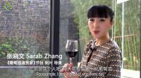 关于葡萄酒:喝葡萄酒的益处