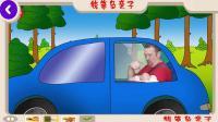 轮子上的巴士去史提夫和玛姬学习与哇英语电视讲话