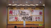 【宅舞】锦鲤抄 - 夕晨x蛐蛐(梧州市第六届跨次元动漫展)
