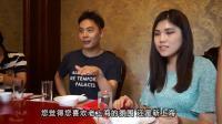 你好上海——韩国人的中国之旅(5)