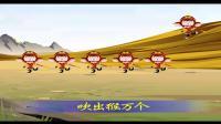 02 猴哥