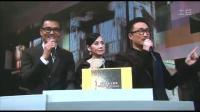第33届香港电影金像奖:张家辉获最佳男主角