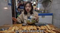 大胃王密子君(成都名小吃蛋烘糕)儿时的回忆,地道的街边小吃,你们吃过吗,吃播吃货美食?