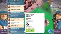 海岛奇兵-喝茶-阿深超稳四号迷宫-磊磊视频3.5