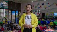 华清幼儿园我是幼儿园教师