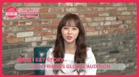 [AUDITION] 2018 LOEN FRIENDS GLOBAL AUDITION in CHINA