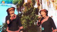 朗声僚:《崇左壮族山歌2》广西民族博物馆2013年畅享民歌复赛