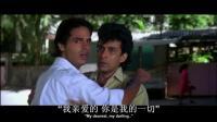 爱曲(四)印度经典电影《爱曲1》