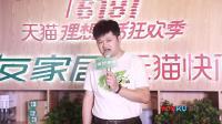 """全友家居""""绿色生活体验营""""落地杭州良渚文化艺术中心"""