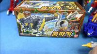 恐龙战队玩具系列 193