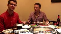 【王霸胆】屌丝老外居然把中国火锅吐槽成这样?!