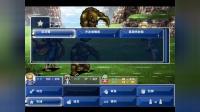 最终幻想6 PC版 4期 科尔斯山脉