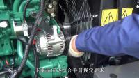 13.EC80D_交流发电机及空调压缩机传动皮带状态检查