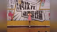 【宅舞】戴上假睫毛的Candy - 伍三少 (梧州市第六届跨次元动漫展)