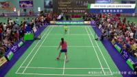 2018 YONEX 王者之志 业余羽毛球巡回赛 上海 博宽体育杯 表演赛1