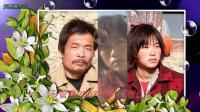 """她叫黄璐,十年前演了这部揭露""""拐卖妇女""""的电影"""