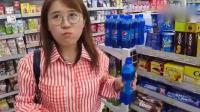 《小伶玩具》夏天尝试正宗蓝色可乐, 这个是什么味道呢?