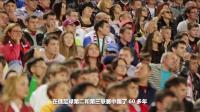 第五期:喀山红宝石足球俱乐部 世界著名冰球劲旅喀山雪豹队