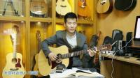 《第82课-波尔卡》朱丽叶指弹吉他弹唱教学吉他教程