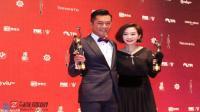 第37届香港电影金像奖获奖名单大佛普拉斯获最佳两岸华语影片