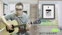 房东的猫《云烟成雨》吉他弹唱 大伟吉他教室