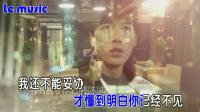 徐佳莹 - 最初的记忆  正版MTV