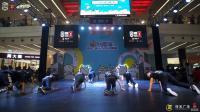 舞力街区-齐舞-WBC 2018