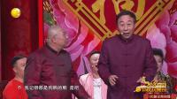 冯巩王振华 辽宁卫视2018年春晚相声《乡音总关情2》