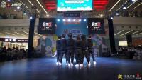 无极限-舞力觉醒-齐舞-WBC 2018