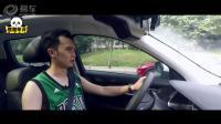 熊猫车评:全新哈弗H6高速行驶感受