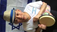 以色列手鼓有福+八福