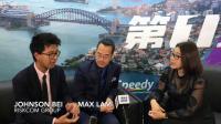 Riskcom - 华人开发土地最容易忽略的问题 | 昆州房博会现场采访