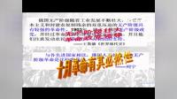 人教版高中历史必修1《俄国十月革命的胜利》(高中历史参评获奖课例教学视频)