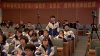 人教版高中历史必修1《抗日战争》(高中历史参评获奖课例教学视频)