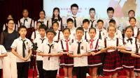 2018建青实验学校五年级升学典礼