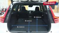 2018款 沃尔沃XC40 T5 AWD