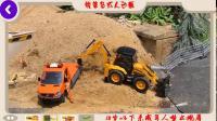 布鲁德拖拉机挖掘机动力轮行动为儿童建造玩具视频