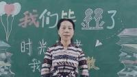 砂子塘天华小学六3班毕业季