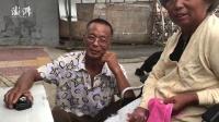 河南农夫携病妻游30城:7年不买一盒烟